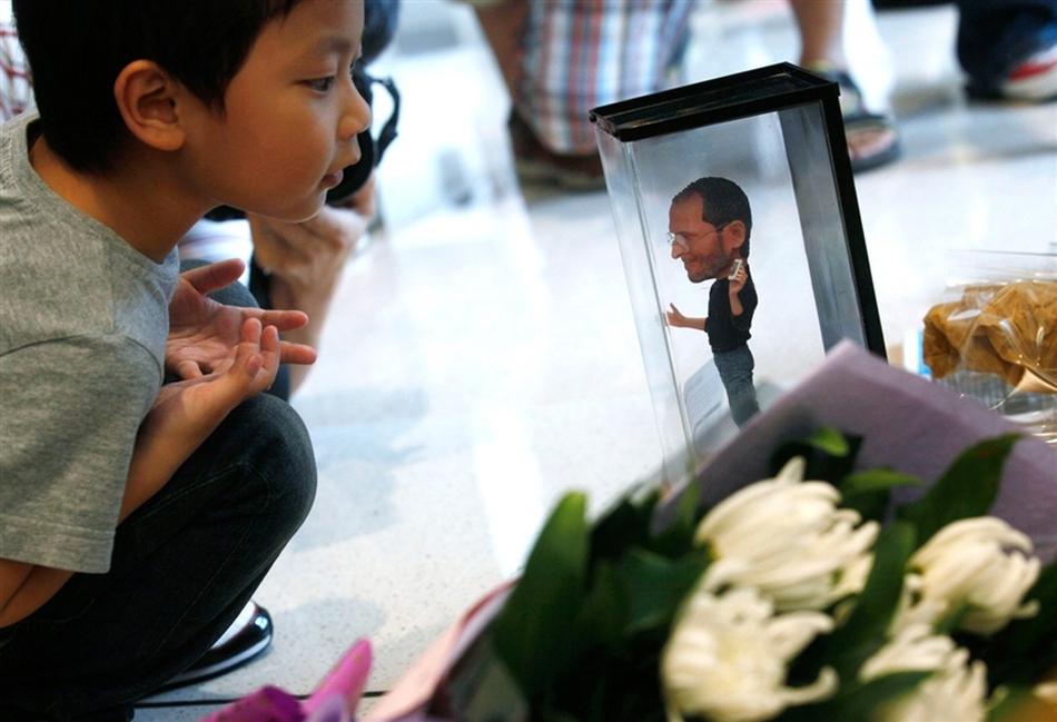 Αναμνηστικό εις μνήμη του Steve Jobs