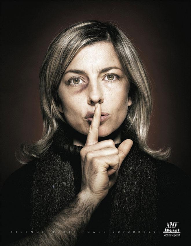 Η σιωπή είναι επώδυνη