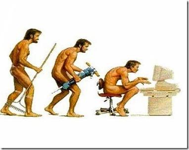 Συνεχίζεται η εξελικτική διαδικασία του ανθρώπου;