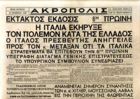1940-1~1