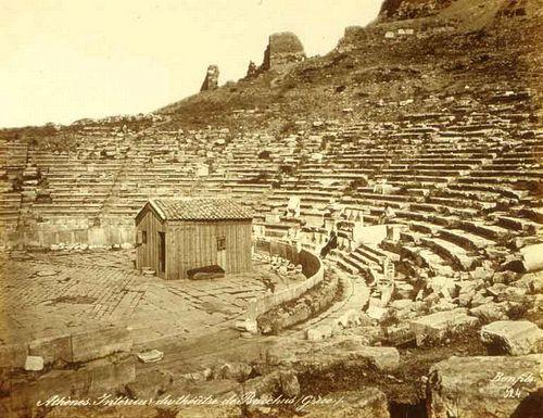 Θέατρο Διονύσου