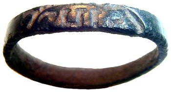 81_ancient_ring