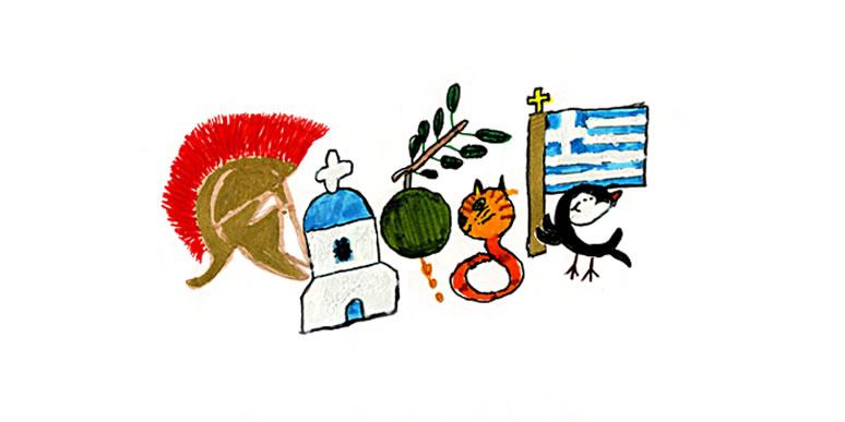 """ΕΥΑΓΓΕΛΙΑ ΜΠΑΤΑΤΕΓΑ, 1ο Δημοτικό Σχολείο Τρικάλων. """"Η περικεφαλαία συμβολίζει τους αγώνες, για την ειρήνη και την ελευθερία. Η εκκλησία συμβολίζει την πίστη στην θρησκεία και την ορθοδοξία. Η ελιά συμβολίζει την ειρήνη. Η γάτα συμβολίζει την παιχνιδιάρικη πλευρά της ζωής. Η σημαία συμβολίζει την ελευθερία και τον θάνατο. Το χελιδόνι συμβολίζει τις αλλαγές των εποχών και μιας νέας αρχής."""""""