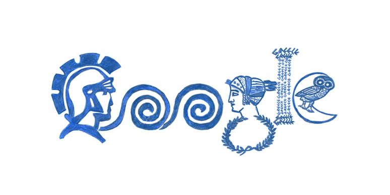 """ΕΛΕΝΗ ΚΑΖΑΝΤΖΗ, 1ο Γυμνάσιο Νάουσας. """"Τι σημαίνει Ελλάδα: - Ανδρεία - Απεραντοσύνη του γαλάζιου της θάλασσας και του ελληνικού ουρανού - Καλαισθησία - Ευγενής 'Αμμιλα - Απέριττη, λιτή και πάντα διαχρονική ελληνική τέχνη - Σοφία απέραντη, ατελείωτη δίψα και μάθηση"""""""