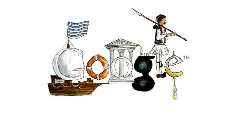 """ΚΩΝΣΤΑΝΤΙΝΟΣ ΦΥΝΤΑΝΗΣ, 1ο Γυμνάσιο Ξάνθης. """"Ο περίφημος στόλος της Ελλάδας, η μαγευτική θάλασσα της, η αξιοθαύμαστη αρχαιοελληνική αρχιτεκτονική, ο πολιτισμός της και τα προϊόντα της εύφορης και πλούσιας γης της."""""""