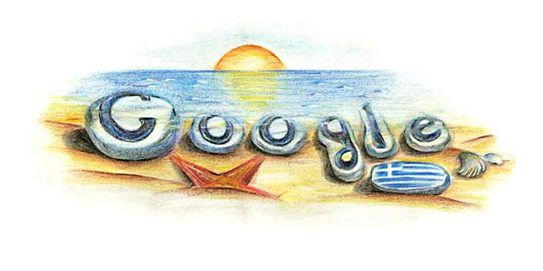 """ΒΙΚΗ ΠΑΤΡΙΝΟΥ, 1ο ΕΠΑ. Λ. Χαλανδρίου. """"Ο ουρανός καθαρός, ο ήλιος να ζεσταίνει τη θάλασσα με ένα ωραίο ηλιοβασίλεμα να πέφτει πάνω στο θαλασσινό νερό, έχει μικρά κομμάτια, το πέτρινο google είναι μισό στη θάλασσα και το άλλο στην αμμουδιά με έναν όμορφο αστερία που τονίζει το καλοκαίρι και μια σημαία της Ελλάδας ζωγραφισμένη σε ένα βότσαλο. Τα κοχύλια πάνω στην αμμουδιά σαν ένα όμορφο παραμύθι."""""""