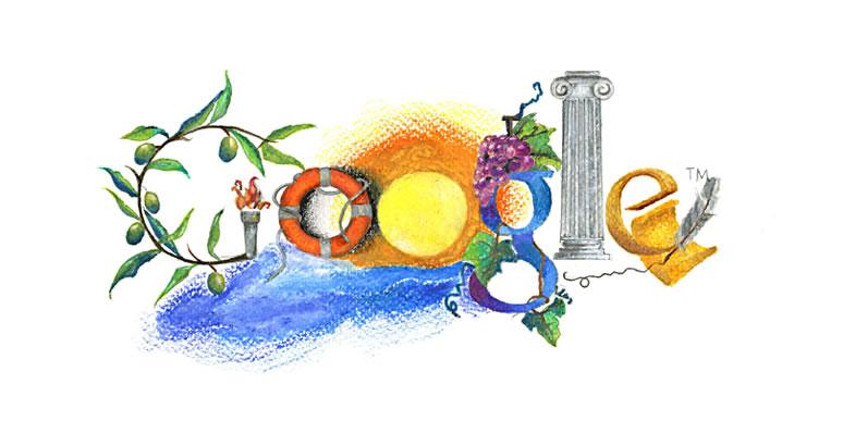 """ΣΟΦΙΑ ΜΗΛΙΑΡΑ, Πρότυπο Πειραματικό Λύκειο Ηρακλείου Κρήτης. """"Ελλάδα, το βασίλειο του ήλιου, η απέραντη αυτοκρατορία του γαλάζιου. Πίσω από κάθε μνημείο κρύβεται πολιτισμός. Μια περιπλάνηση στα αρώματα που αποπνέει η Μεσόγειος. Οι γεύσεις που χρόνια πριν έταξαν η θεά της σοφίας και ο προστάτης των αγρών. Μια φλόγα που καίει αιώνια και από μέσα της αναδύει η τέχνη."""""""