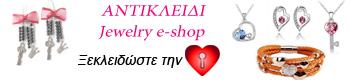 blog_ad6