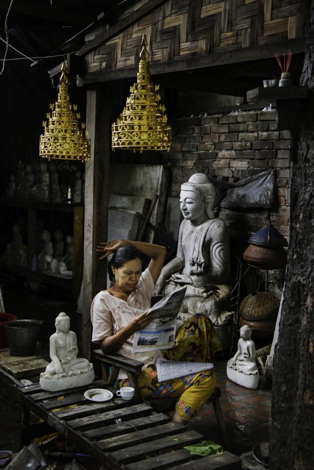 Βιρμανία