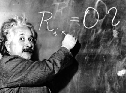 Τα 10 πιο παράξενα πράγματα που γνωρίζουν οι φυσικοί