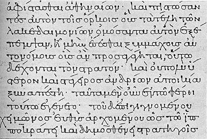 byzantine-minuscule