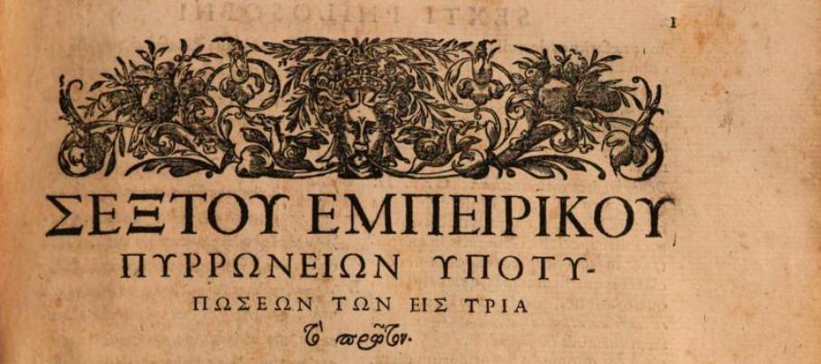 Διακοσμητικές λεπτομέρειες από έκδοση του 1621