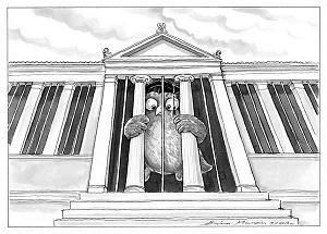 Φυλακισμένη η παιδεία