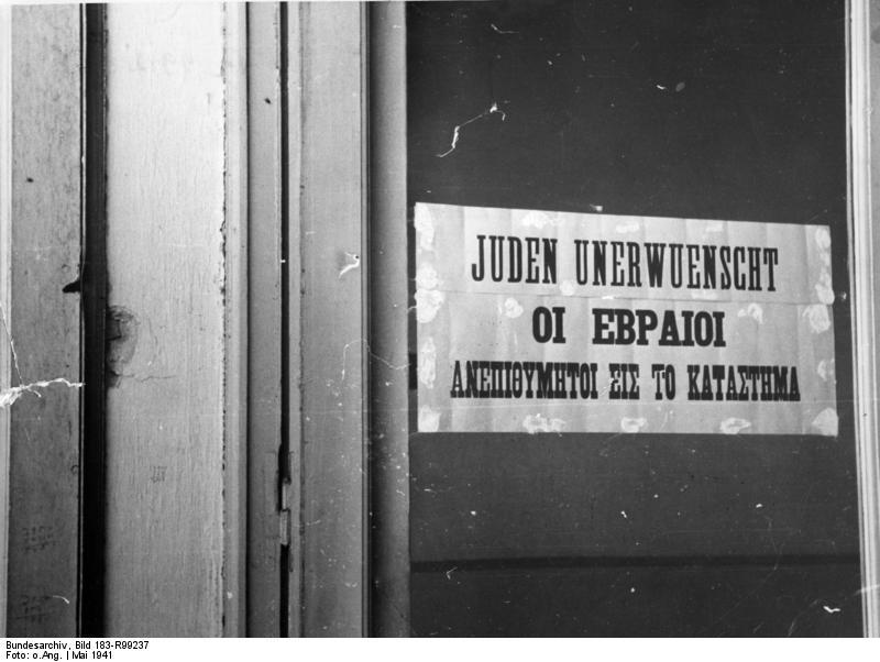 Griechenland, Saloniki, antijüdisches Plakat
