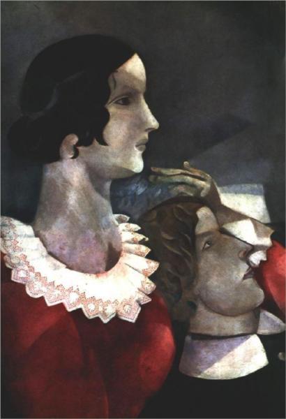 Marc Chagall - 1917 - Οι γκρι εραστές