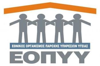 EOPPY