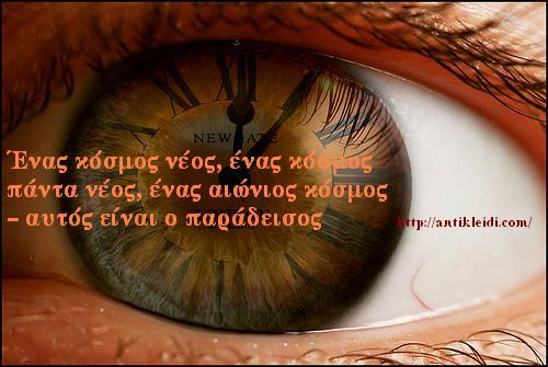time-eye