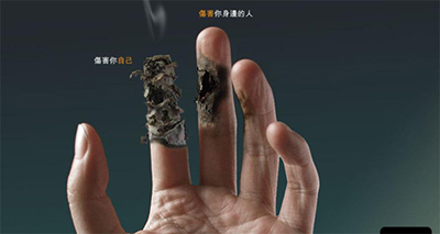 smoking_chinese_