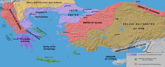 """Η Λατινική και η Βυζαντινή Αυτοκρατορία μετά την Δ """"Σταυροφορία. (περ. 1204)"""