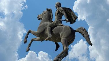 Μέγας Αλέξανδρος - άγαλμα