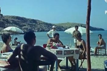 Κρήτη δεκαετία 60