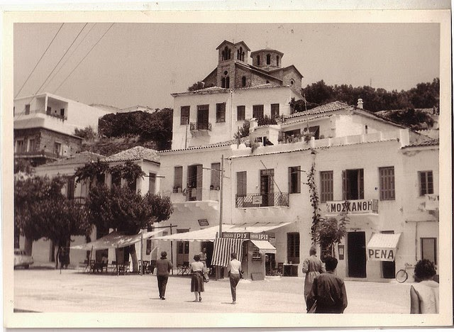 Greece, 1961 (18)