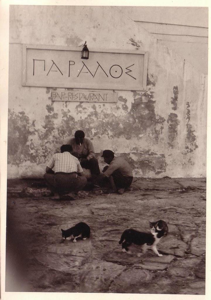 Greece, 1961 (26)