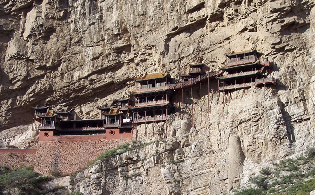 Xuan Kong Si