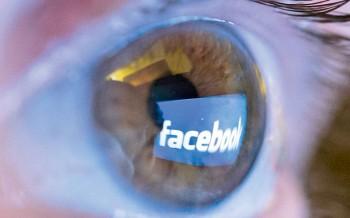 facebook μάτι