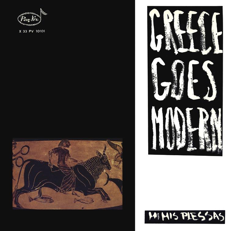 greece-goes-modern1