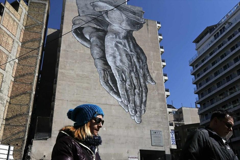 Γκράφιτι στο κέντρο της Αθήνας.