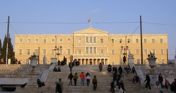 Athina_Parlament