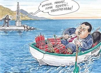 kamenos-tsipras-kougki