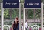 Είστε όμορφη ή μέτρια; Ποια πόρτα θα επέλεγες;