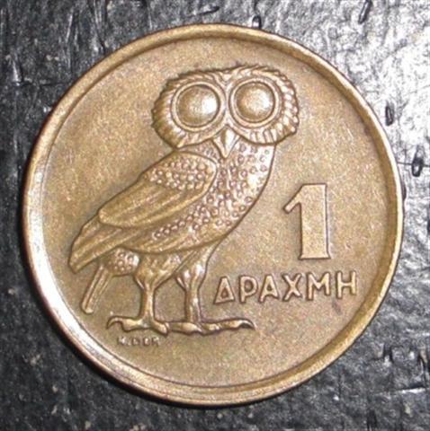 1-drachma