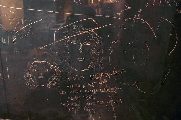 Κελιά των Γερμανών στα υπόγεια της Κοραή Μάριος Βαλασόπουλος