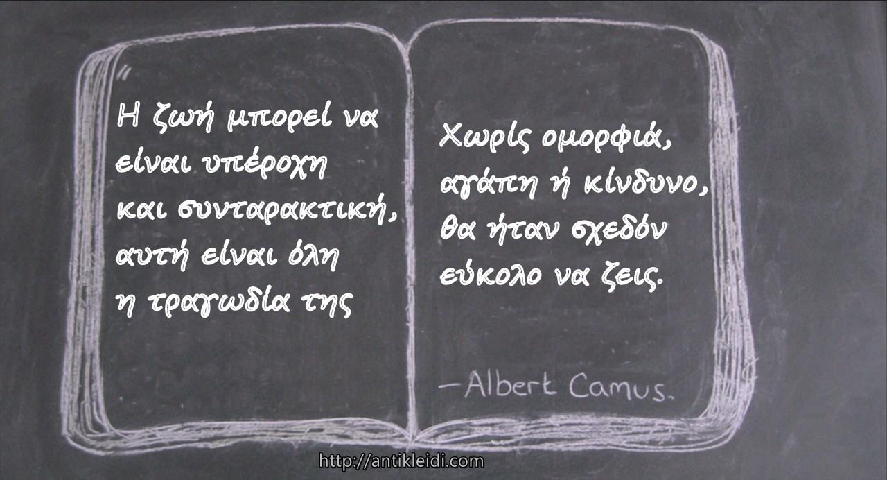 Albert-Camus-10