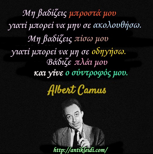 Albert-Camus-11