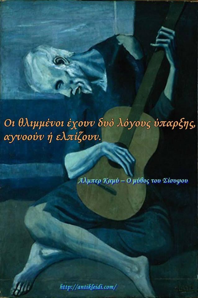 Albert-Camus-20