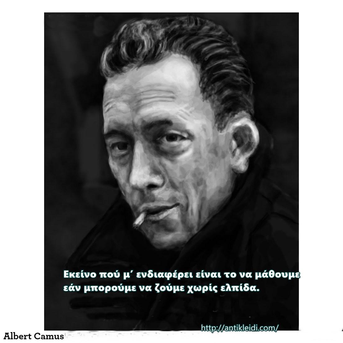 Albert-Camus-6