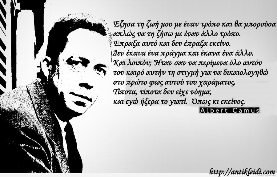Albert-Camus-7