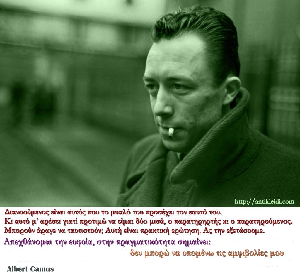 Albert-Camus-8