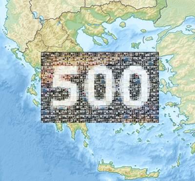 Greece500