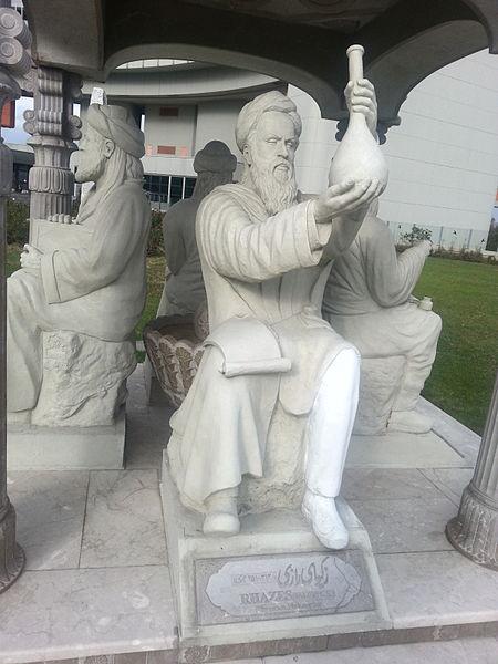 Persian_Scholar_pavilion_in_Viena_UN_(Rhazes)