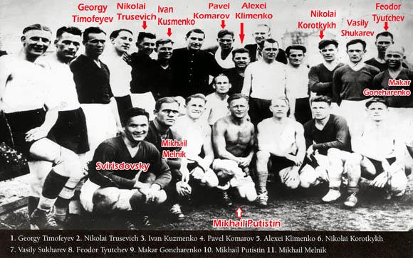 Η αναμνηστική φωτογραφία με ποδοσφαιριστές της Σταρτ και τους Ναζί