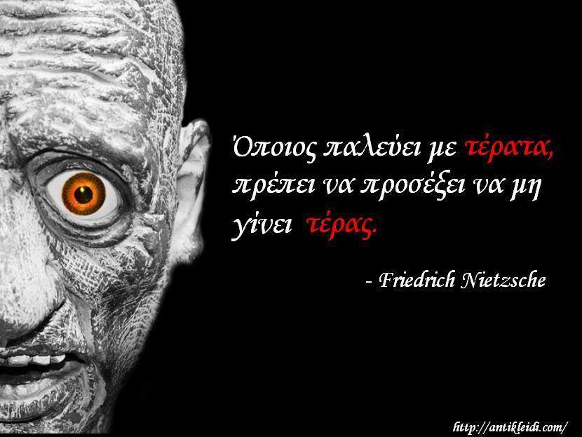 nietche3