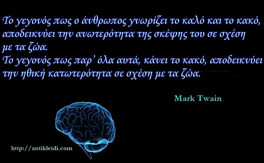 twein9