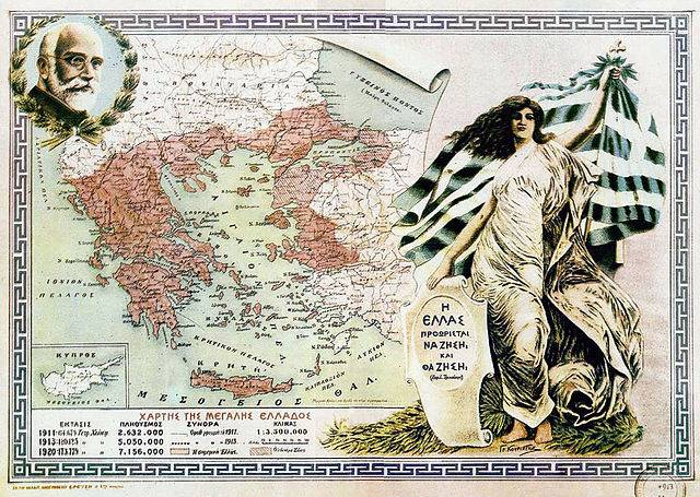 Greece_the_Treaty_of_Sevres