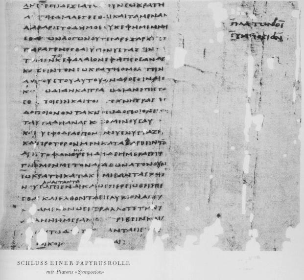 Κείμενο του Συμποσίου σε πάπυρο