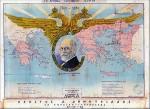 Β.Ραφαηλίδης – Η Μεγάλη Ιδέα κι o τρίτος δρόμος